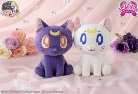 Luna and Artemis plushies.jpg