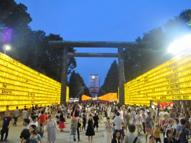 Mitama Matsuri 2017 lanterns
