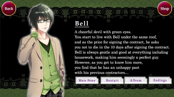My Devil Lovers Otome Bell.jpg