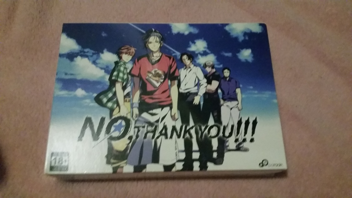 No Thank you special edition box.jpg