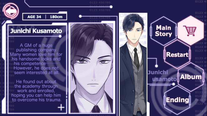 My Pure Boyfriend Junichi Kusamoto.png