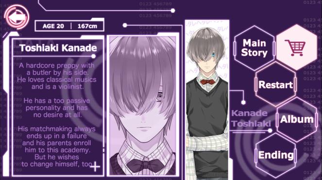 My Pure Boyfriend Toshiaki Kanade
