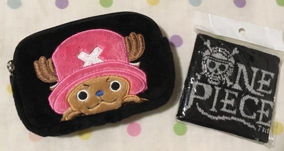 One Piece Prize