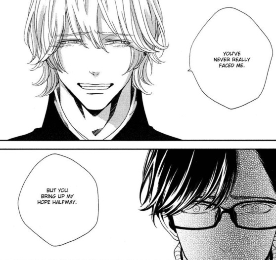 Yukidoke no Koi Boys Love Manga.jpg