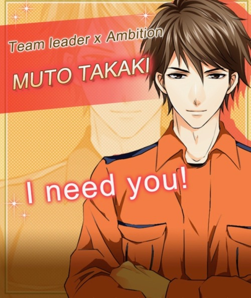 Burning Heart Muto Takaki otome.jpg