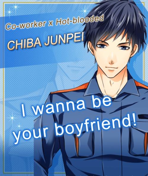 Chiba Junpei Burning Heart