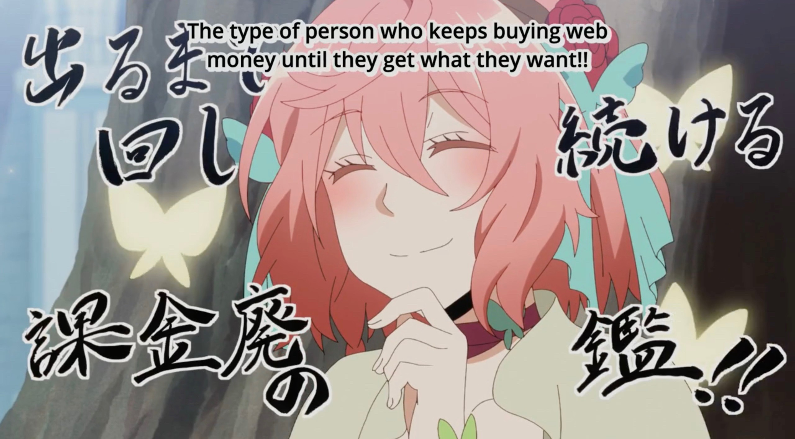 Net-juu no Susume money.jpg