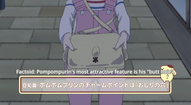 Sanrio Danshi Pompompurin.jpg