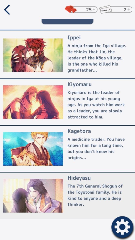 Genius Inc My Drama Ninja Romance
