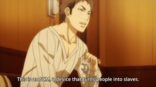 Dorei ku the animation anime episode 1.jpg