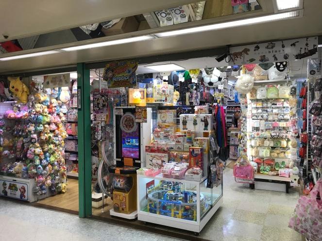 Nakano Broadway store.jpeg