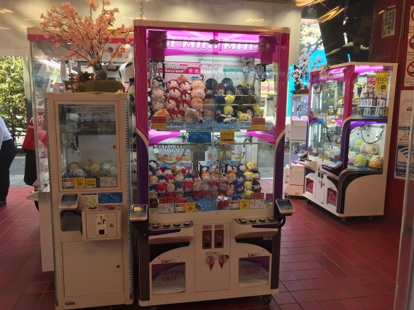 Mini Claw Machines Japan Tokyo Arcade