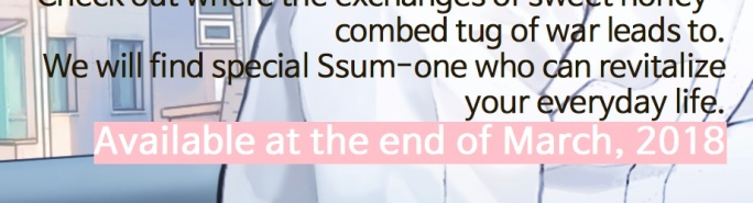 The ssum site.jpeg