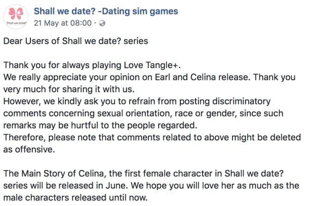 Shall we date facebook Celina message.jpeg
