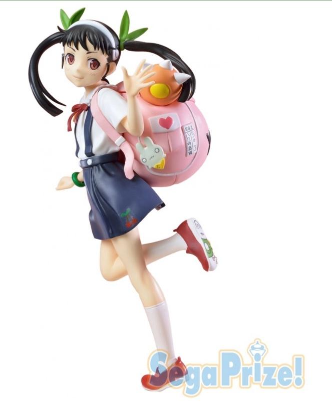 ute anime girl