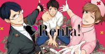 Ebook renta manga review