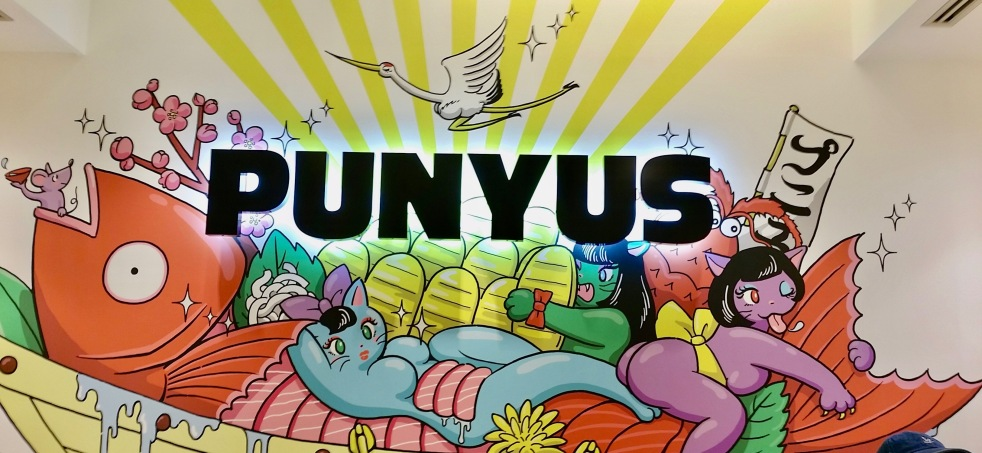 Punyus Body Inclusive Store