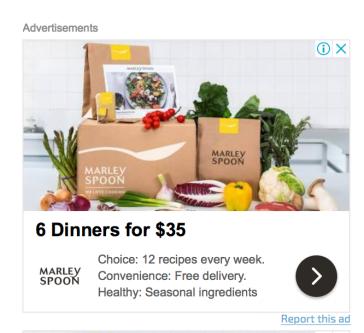 Wordpress ad example
