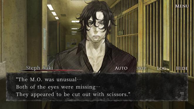 Blindman Shin Hayarigami
