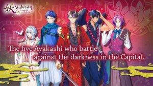 Ayakashi: Romance Reborn otome