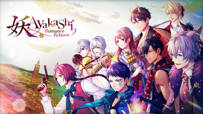 Ayakashi romance reborn review