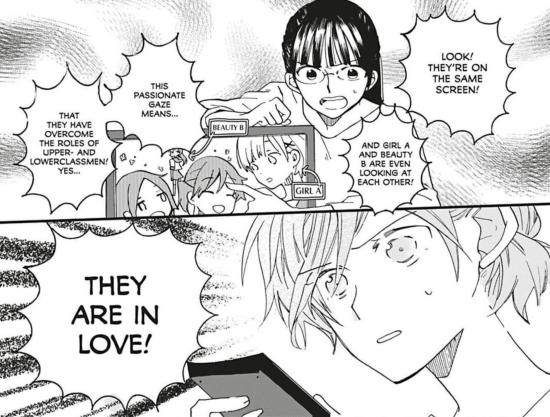 Still Sick Manga Yuri