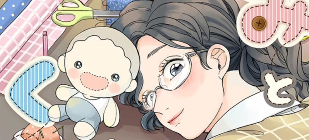 Yumi to Kurumi manga review