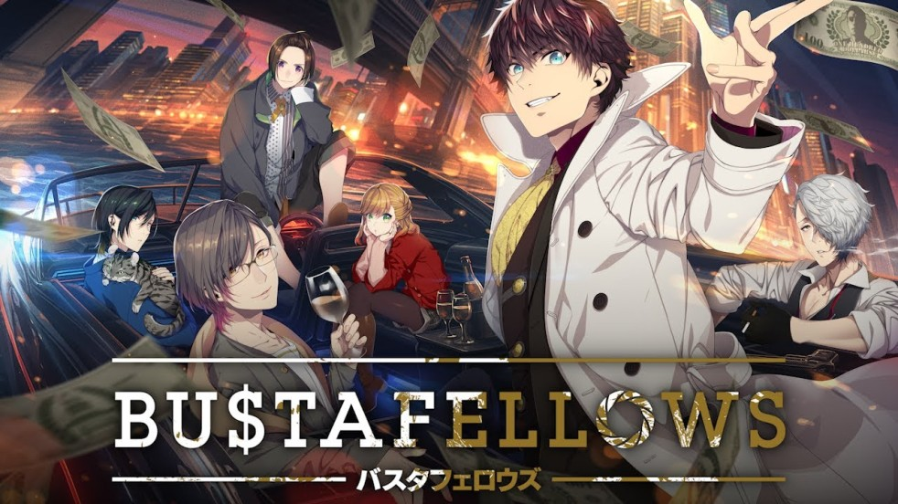 Bustafellows English Release