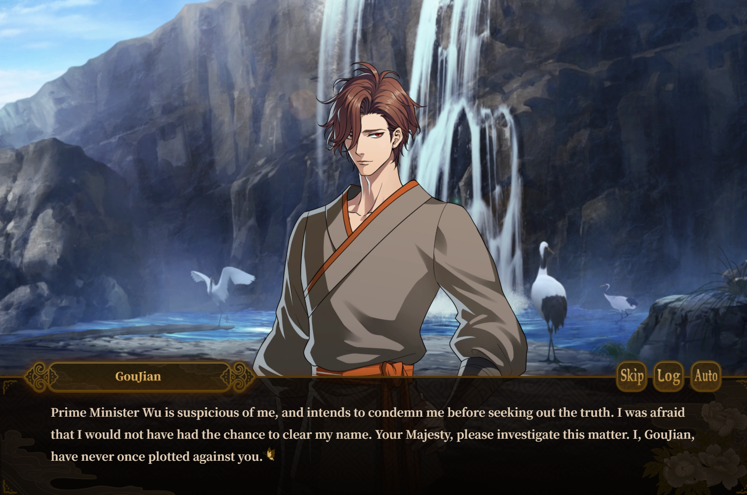 My Vow to My Liege otome